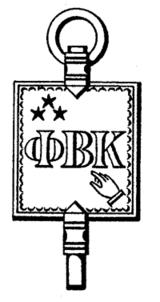 Greek Letter Before Kappa.Freemasonry And The Development Of Greek Letter Fraternities